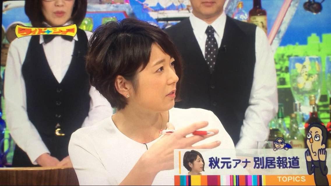 生田竜聖の画像 p1_15