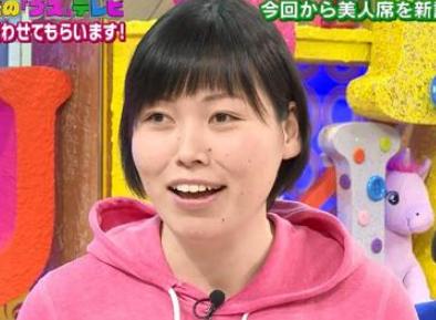 狩野誠子 尼神インター 双子の妹はかわいいが性格に難あり 出身中学や