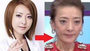 西川史子の激やせした顔画像にガ...