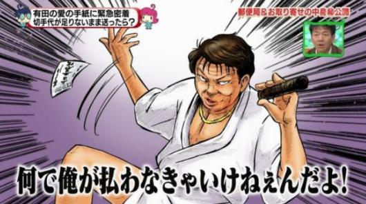 プロパン 上田