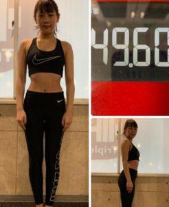西野未姫はダイエットで痩せた?昔の激太りした時期の体重や現在の画像と比較!