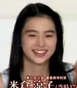 米倉涼子は整形で顔が変わったし鼻筋が気になる?昔のモデル時代の写真や高校の卒アル画像と比較!
