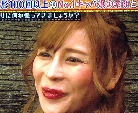 桜井野の花は整形前と後で顔が変わりすぎ?昔の現役キャバ嬢時代の画像と比較!