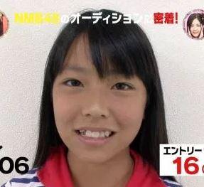 白間美瑠は整形で目をイジって顔変わった?韓国アイドルの影響うけたのか昔の画像とも比較!