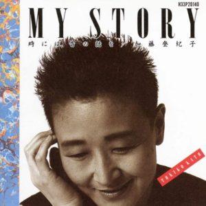 加藤登紀子の顔が変わったのは整形か単なるメイクか?昔の若い頃の写真やデビュー当時と画像を比較!