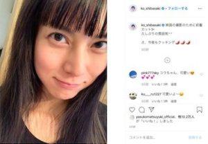 柴咲コウは現在と若い頃で顔が変わった?最近は老けたか高校の卒アルやすっぴん画像と比較!