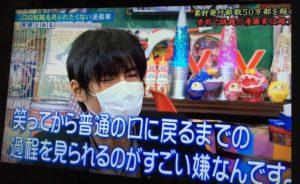 清野とおるのマスクをとった素顔の写真はある?壇蜜の夫が顔を隠す理由や昔の画像を調査!