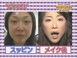 小原正子は整形で目をイジって顔変わった?昔の顔とどれだけ違うか若い頃から現在まで比較!
