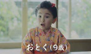 鈴木梨央の現在は激太りで顔が変わった?太った理由や子役時代から高校までの画像を比較!