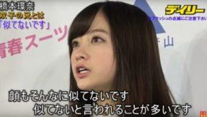 橋本環奈の兄の顔はイケメンだし双子で似てる?妹よりもかわいいと噂の画像をチェック!