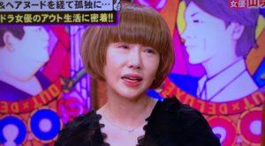 山咲千里は整形で目をイジって顔変わった?昔から2020年現在までの激変ぶりを画像で比較!