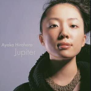 平原綾香の顔が変わったのは整形でなく痩せたから?ジュピターでデビュー当時から現在までを画像で比較!