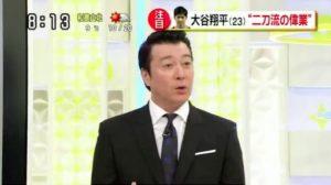 加藤浩次の自宅が豪邸すぎる?スッキリ司会で稼いだ年収はいくらか調査!