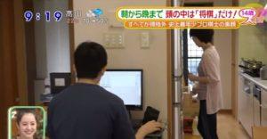 藤井聡太の年収と対局するギャラはいくら?自宅の画像が普通すぎると話題に!