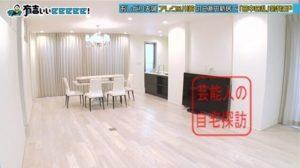 川崎希は自宅のリビング画像が豪邸すぎる?自社ブランドで稼ぐ年収はいくらか調査!