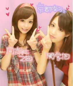 宇垣美里の妹は見た目がクールな美人?姉妹で写るプリクラ画像が可愛すぎる!
