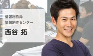 永島優美と熱愛彼氏のフライデー画像!交際相手はイケメンディレクター中林さんなの?