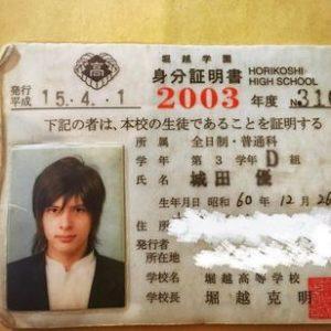 城田優はハーフじゃないし整形で顔変わった?昔の若い頃から現在まで画像で比較!