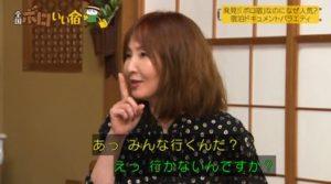 佐々木久美は整形で顔が変わった?高校時代の卒アルやすっぴんが別人か画像で比較!