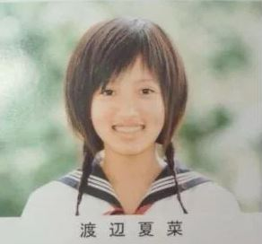 夏菜は整形で顔が変わった?現在までの顔の変化を高校時代など画像で比較!